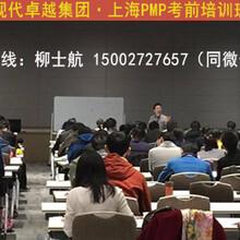 上海PMP备考|拖延症晚期,如何备考PMP