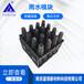 南京藍領新材料科技雨水收集模塊