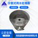 南京藍領新材料科技分散式雨水處理器
