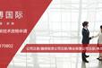 2017南山区信息化现代服务业信息化资助申报指南