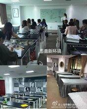 上海恩善韩式半永久培训的教学理念