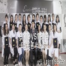 韩式半永久培训学习上海哪家最专业