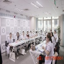 上海韩式半永久培训学校专业