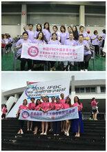 上海韩式半永久培训化妆班