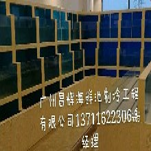 广州哪里定做海鲜鱼池广州海鲜池定做海鲜池价格