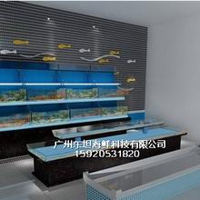 惠州哪里定做海鮮魚池,惠州海鮮大排檔定做蝦蟹魚缸圖片