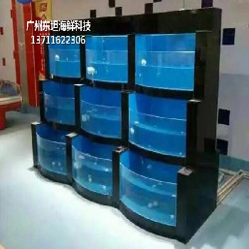 广州梯形海鲜池设计/海鲜池做几组制冷/广州哪里定做玻璃海鲜鱼池