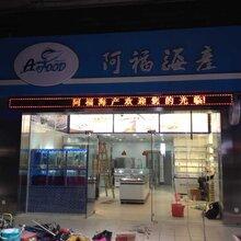不锈钢海鲜池定做价格/广州定做马赛克海鲜池/马赛克玻璃海鲜缸图片