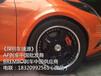 嘉年华ST爆改,升级竞技版AP5000+刹车套装。