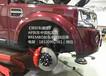 路虎发现4升级改装AP85系列前六后四刹车卡钳碟盘分泵鲍鱼。