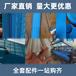 聚酯纖維網聚酯纖維防風抑塵網聚酯防塵網聚酯防風抑塵網