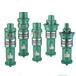 供西宁清水潜水泵和青海潜水泵质量优