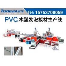 受浙江绍兴欢迎的塑木设备—PVC橱柜板生产线/设备图片