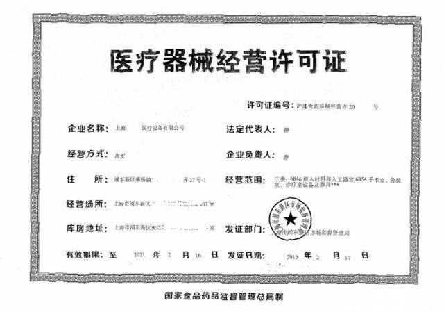 【如何在上海注册旅行社公司,旅行社经营许可