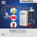 领新聚氨酯运动球类低压发泡机