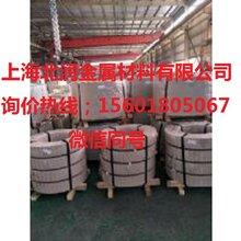 耐大气腐蚀钢Q310NQL2宝钢冷轧卷板上海,株洲,山东现货价格图片