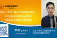 办理北京建筑工程施工总承包资质怎么办理