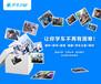内江驾吧模拟器多少钱一台小本生意大市场