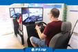 小城市低成本创业加盟模拟驾驶训练馆