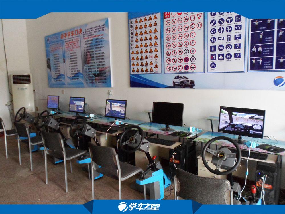 县城开店月入5位数开模拟学车训练馆