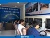 梧州小本赚钱生意学车用模拟学车机