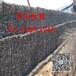 河岸防洪铅丝石笼滑坡治理铅丝笼垫8号铅丝笼水库修建