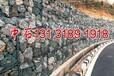 河道整治格宾网价格/防洪沟治理铅丝石笼/护坡护岸生态格网