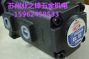 CML全懋VCM-DF-20C/20C-10齿轮泵