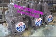 全懋VCM-DF-30B/30B-10齿轮泵