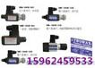 台湾TWOWAY台肯DSG-02-3C3-N-D电磁阀苏州供应