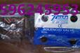 台湾七洋DSG-01-3C2-A220-50批发价现货DSD-G03-0C-A220-30节流阀