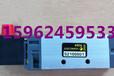 美国ASCO阿斯卡SCG551A001MS厂家销售SCG551A017MS电磁阀