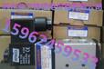 台湾UNIQUC/优力克UVSC-110-4E2全系列UVSC-110-4E1电磁阀