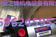 台湾UNIQUC/优力克DNZ32M75/75厂价现货DNB80M100气缸