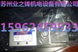 台湾UNIQUC优力克UVSC-330-4E2P现货销售UVSC-440-4E2C电磁阀