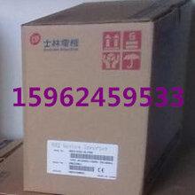 台湾shihlin士林变频器SF-040-5.5KSF-040-7.5K苏州业之锋图片