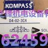 台湾KOMPASS康百世