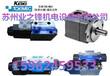 日本TOKYOKEIKI东机美DG4V-3-23A-M-P7-H-7-54电磁阀