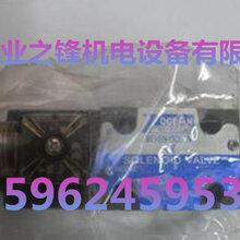 台湾7OCEAN七洋DSV-G03-7BL规格型号报价DSD-G03-11AL电磁阀