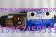 台湾7OCEAN七洋DSV-G03-0BL现货直销DSV-G03-0BL电磁阀