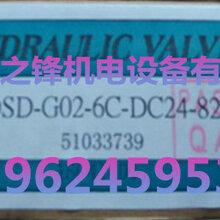 台湾7OCEAN七洋DSV-G03-0N规格型号DSV-G03-0C电磁阀