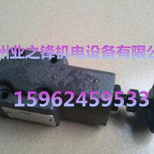 台湾WINMOST峰昌WD-G02-C5-A2现货产品WD-G02-C6-A2电磁阀