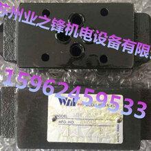 台湾WINMOST峰昌WD-G02-D2-A2厂家现货WD-G02-D3-A2电磁阀