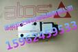意大利ATOS阿托斯RZGA-A-033/80/m/7廠家產品比例閥