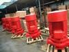 上海XBD9/15G-FLG消防泵廠家噴淋泵型號消火栓價格