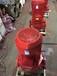 消防泵厂家XBD7/15G-FLG喷淋泵消火栓泵立式消防泵