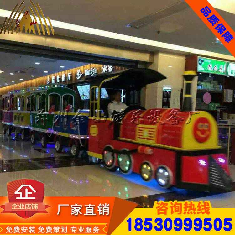 无轨道小火车丨商场游乐设备丨儿童游乐设施供应商
