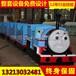 电动小火车丨轨道小火车价格丨儿童游乐设备厂家