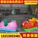 儿童游乐设施小火车丨户外观光小火车丨小火?#31561;?#22871;价格