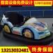 广场电动玩具车丨儿童碰碰车丨碰碰车多少钱